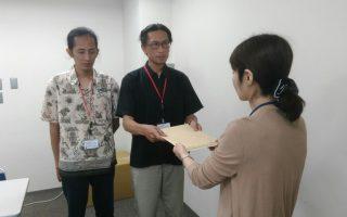 SeratuS Tujuh Puluh Satu Organisasi dari 40 negara meminta Pemerintah Jepang Untuk Menghentikan Penggunaan Dana Publik Membiayai PLTU Batubara Cirebon dan Indramayu, Jawa Barat