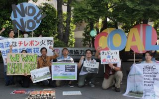 171 CSOs from 40 Countries Call on Japanese Government to Stop its Public Finance for Cirebon and Indramayu Coal Plants in West Java, Indonesia