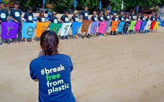 Our Ocean Conference 2018: Selamatkan laut kita dari industri ekstraktif, sampah dan reklamasi
