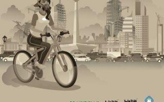 Hak Atas Lingkungan Hidup Yang Baik dan Sehat Dalam Konteks Mutu Udara di Jakarta