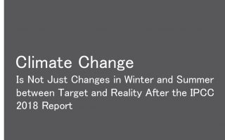 Climate Change Is Not Just Changes in Winter and Summer between Target and Reality After the IPCC 2018 Report